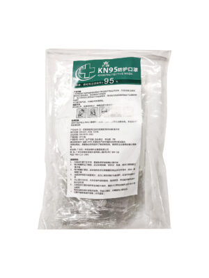 KN95 Face Mask 100 pack